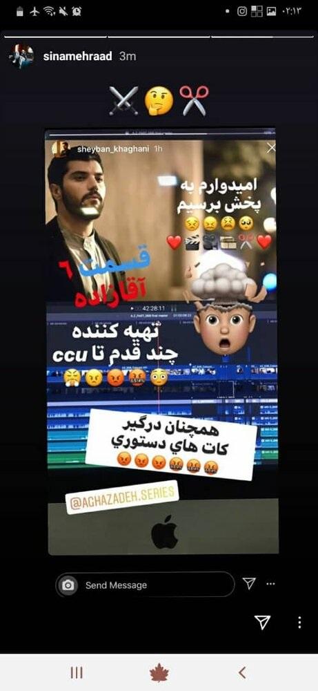 واکنش سینا مهراد به سانسور آقازاده