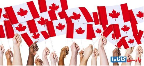 تغییر جهت به سمت پیشرفت و موفقیت در کانادا