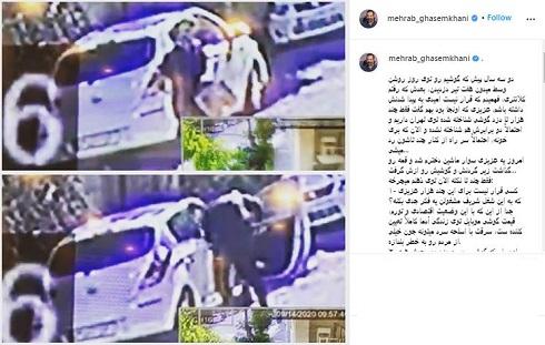 ماجرای حمله با قمه به دختر مهراب قاسمخانی