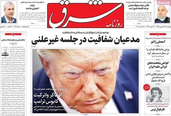 newspaper99062601.jpg