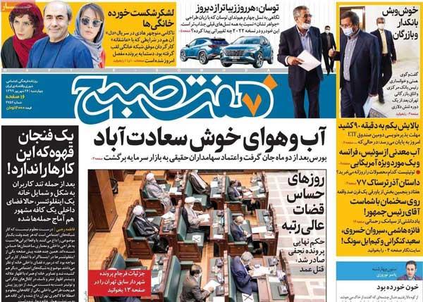 newspaper99062603.jpg