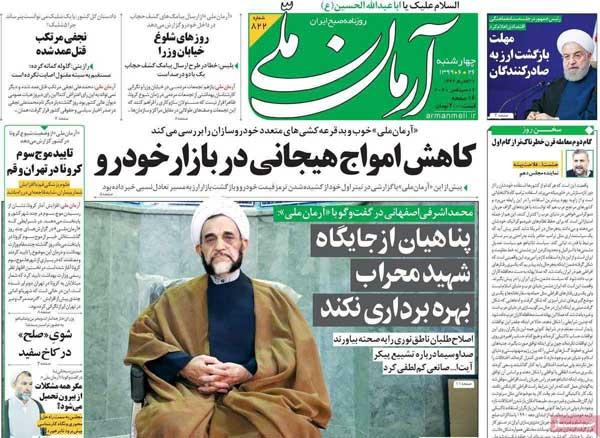 newspaper99062605.jpg