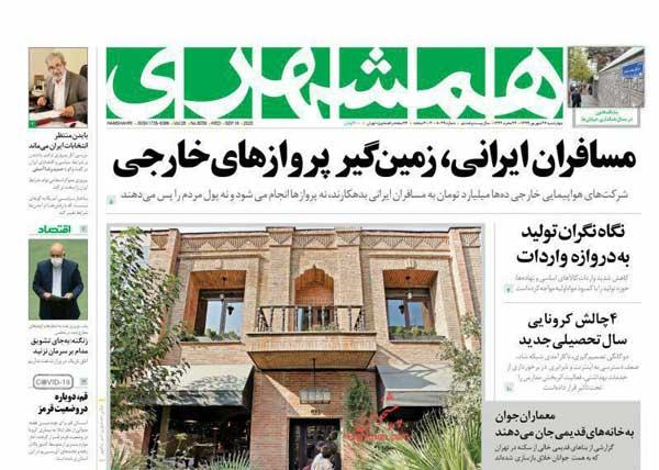 newspaper99062606.jpg