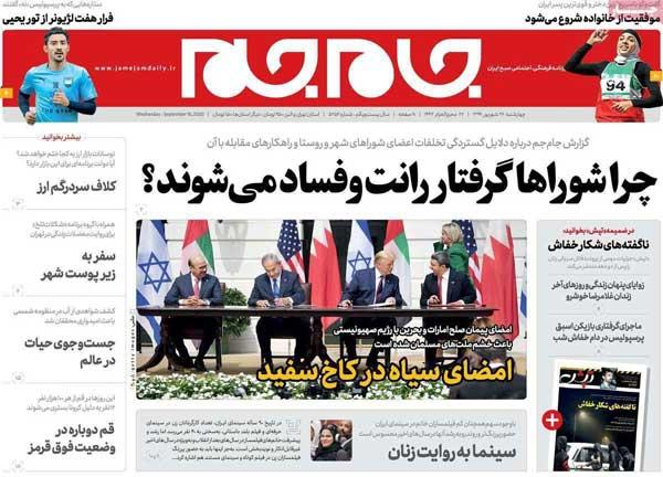 newspaper99062607.jpg