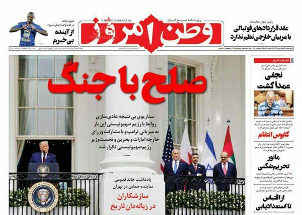 newspaper99062609.jpg