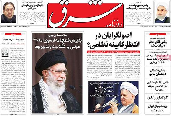 newspaper99070101.jpg