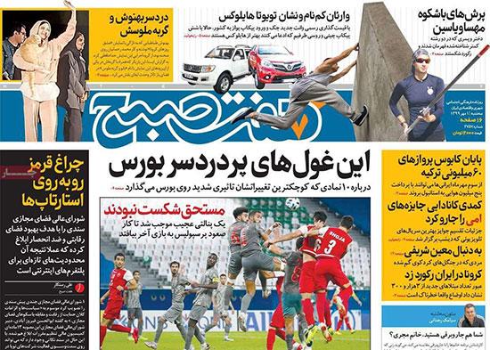 newspaper99070103.jpg