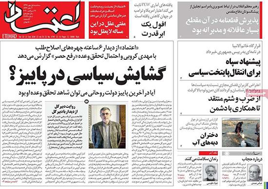 newspaper99070104.jpg