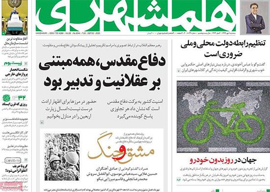 newspaper99070106.jpg
