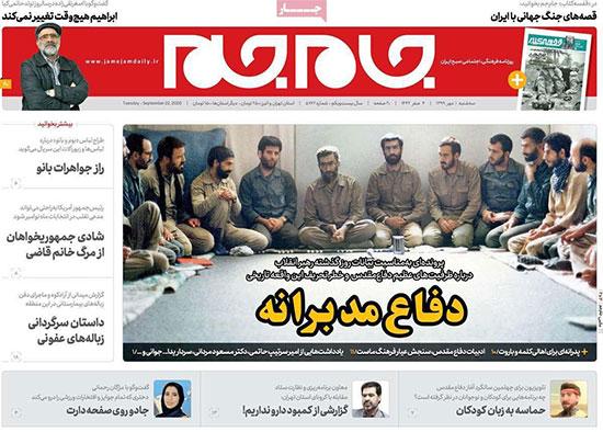newspaper99070107.jpg