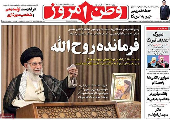 newspaper99070108.jpg