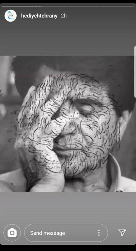 استوری هدیه تهرانی برای درگذشت استاد شجریان