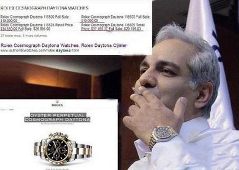 ساعت گران قیمت مهران مدیری