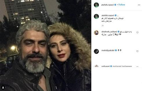 مهدی پاکدل و همسرش رعنا آزادی ور