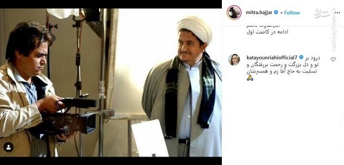 واکنش کتایون ریاحی به اعدام روح الله زم