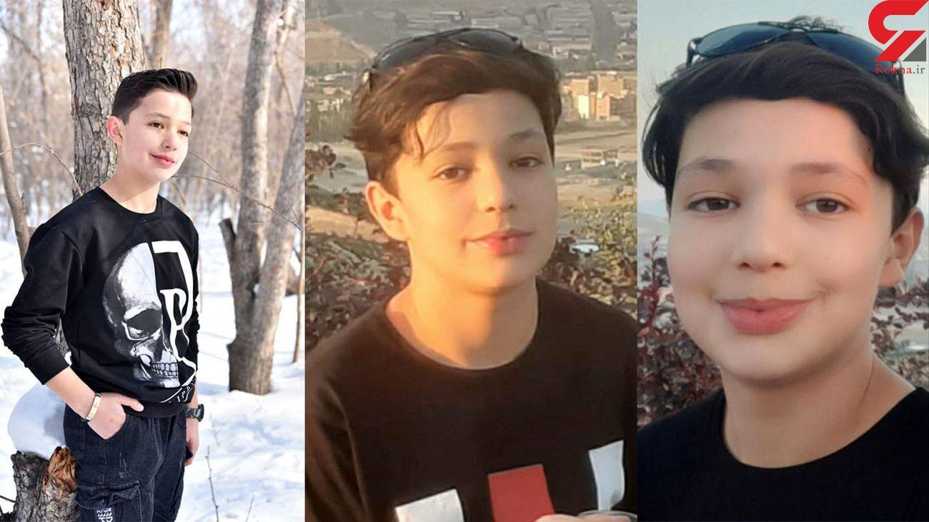 قضیه قتل فجیع دانش آموز ۱۳ ساله تبریزی + عکس