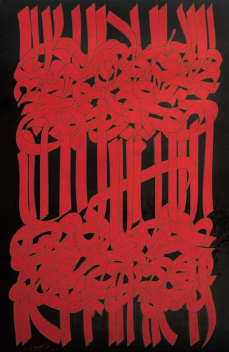 اثر محمد احصایی اکریلیک روی بوم قیمت ۵ میلیارد تومان