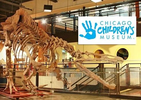 لوگوی موزه کودکان شیکاگو