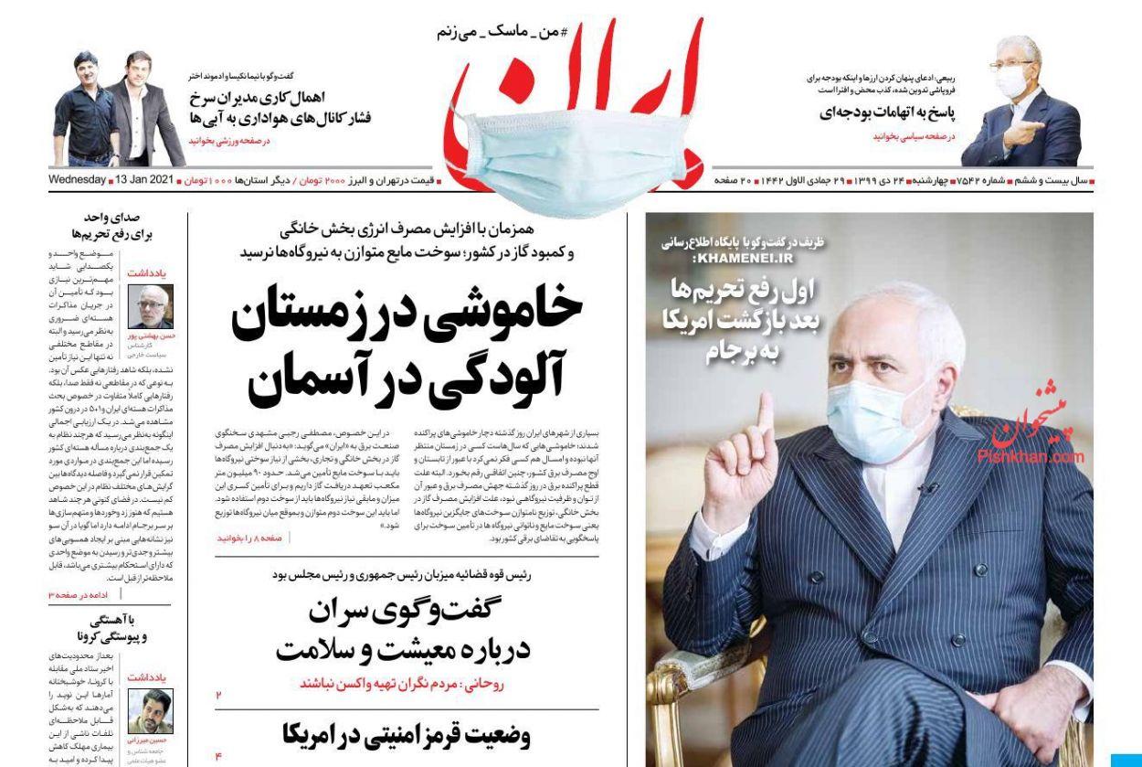 newspaper99102405.jpg