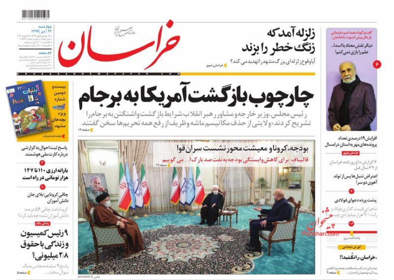 newspaper99102407.jpg