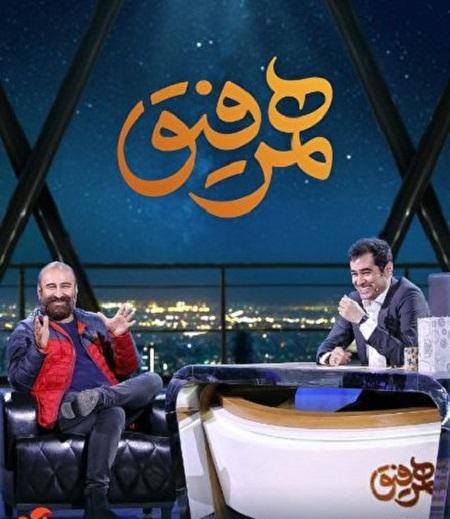 مهران احمدی مهمان همرفیق شهاب حسینی
