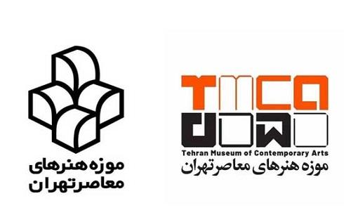 تغییر لوگوی موزه هنرهای معاصر