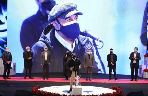رضا عطاران در اختتامیه جشنواره فجر