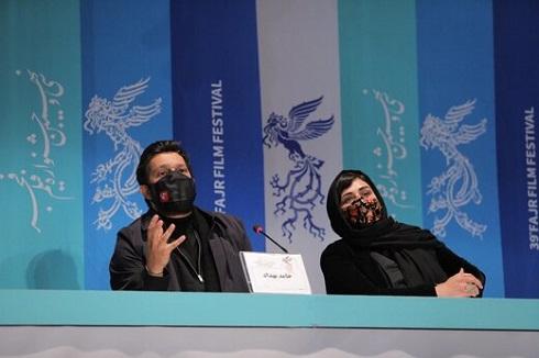 باران کوثری و حامد بهداد در جشنواره فجر