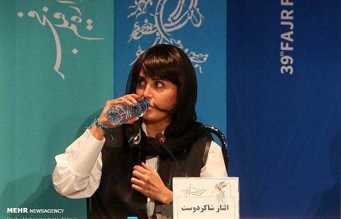 عکس الناز شاکردوست در جشنواره فجر
