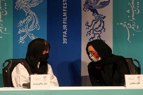 الناز شاکردوست و گلاره عباسی در جشنواره فجر