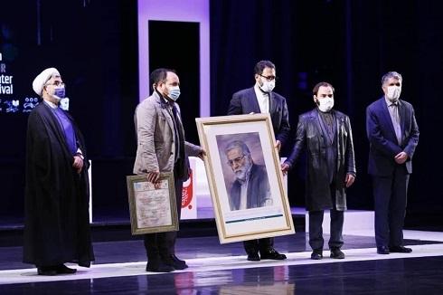 تقدیر از خانواده شهید دکتر فخری زاده در جشنواره فجر