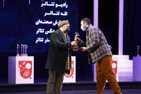 برگزیدگان جشنواره تئاتر فجر