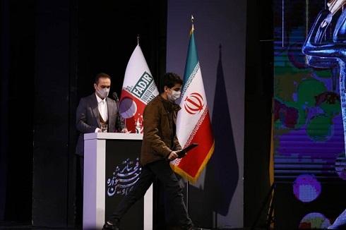 قطب الدین صادقی در جشنواره فجر