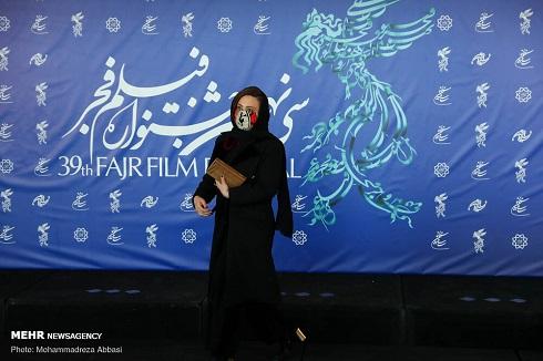 گلاره عباسی در جشنواره فجر