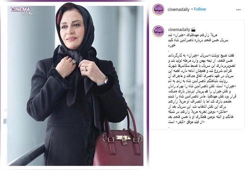 مریلا زارعی جایگزین شبنم مقدمی در جیران