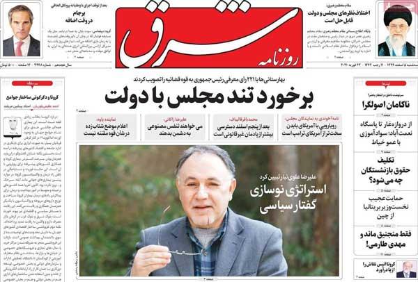 newspaper99120501.jpg