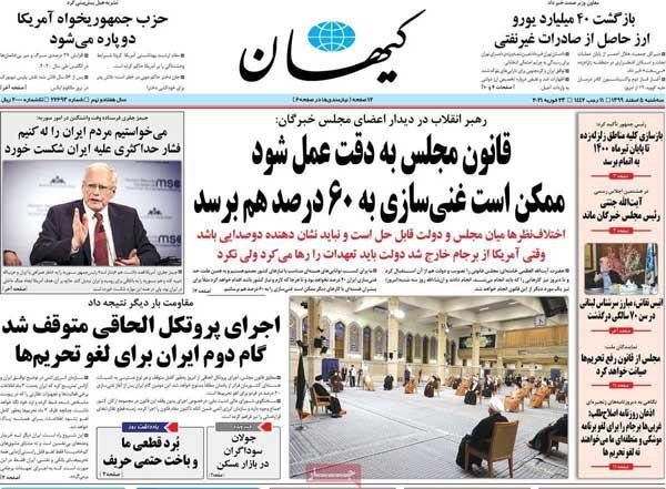newspaper99120502.jpg