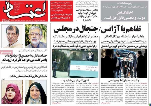 newspaper99120505.jpg
