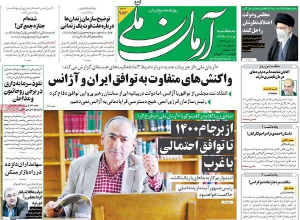 newspaper99120506.jpg