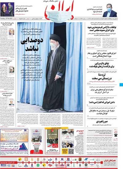 newspaper99120508.jpg