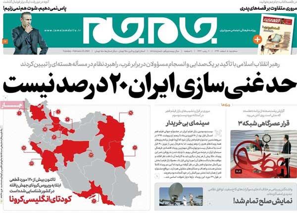 newspaper99120509.jpg