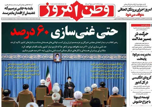 newspaper99120510.jpg