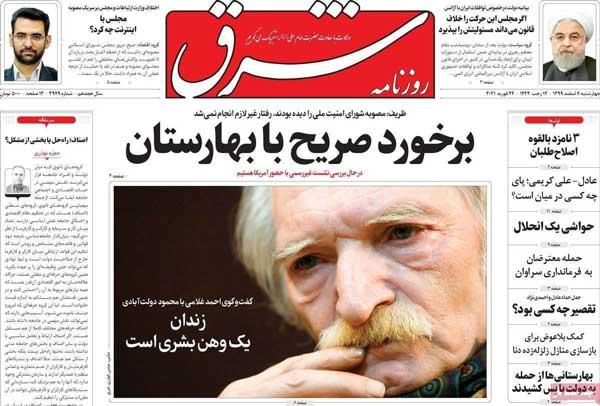 newspaper99120601.jpg