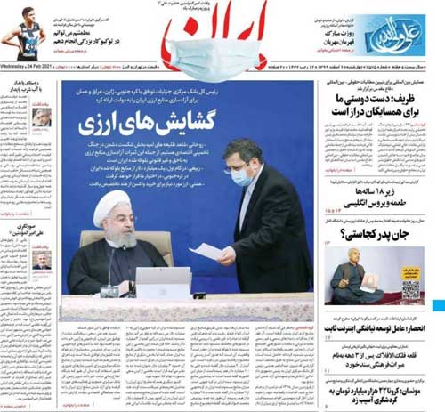 newspaper99120607.jpg