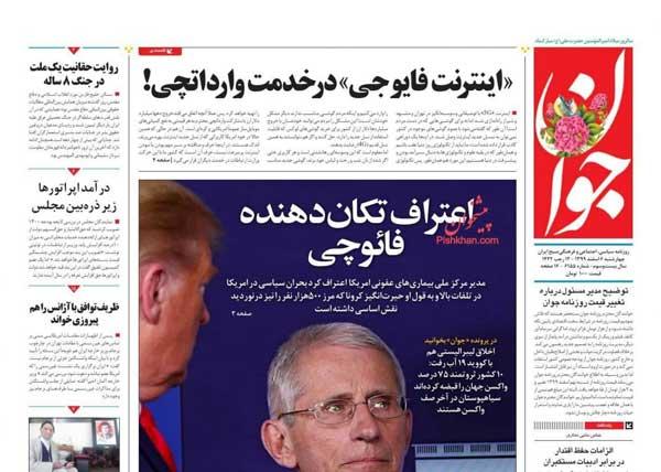 newspaper99120610.jpg
