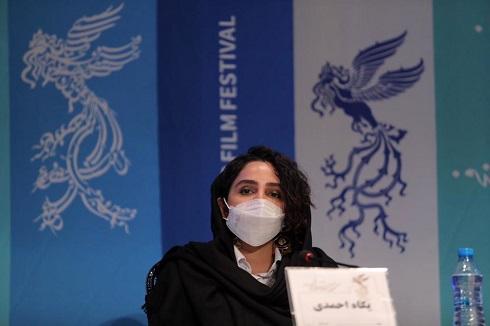 پگاه احمدی در جشنواره فجر 99