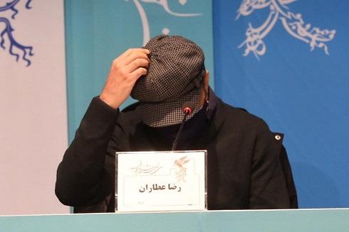ژست غمگین رضا عطاران در جشنواره فجر