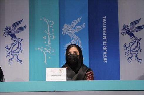 سحر دولتشاهی در نشست خبری فیلم «خط فرضی»