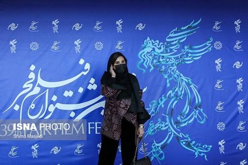 استایل سحر دولتشاهی در جشنواره فجر