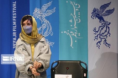 سارا بهرامی در نشست خبری جشنواره فجر